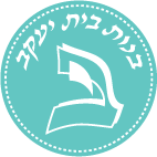 Bnos Bais Yaakov High School - Logo